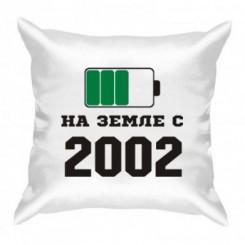 Подушка На Земле с 2002 - Moda Print