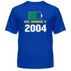 Мужская футболка На Земле с 2004 - Moda Print
