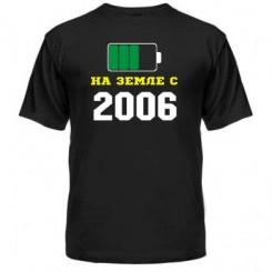 Мужская футболка На Земле с 2006 - Moda Print