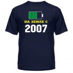 Мужская футболка На Земле с 2007 - Moda Print