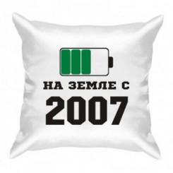 Подушка На Земле с 2007 - Moda Print