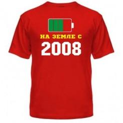 Мужская футболка На Земле с 2008 - Moda Print