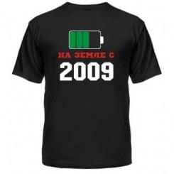 Мужская футболка На Земле с 2009 - Moda Print