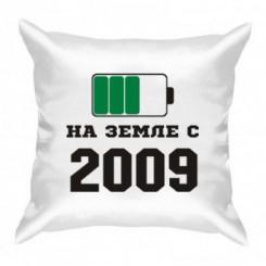 Подушка На Земле с 2009 - Moda Print