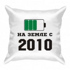 Подушка На Земле с 2010 - Moda Print