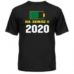 Футболка чоловіча На Землі з 2020 - Moda Print