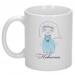 Чашка Нареченій - Moda Print