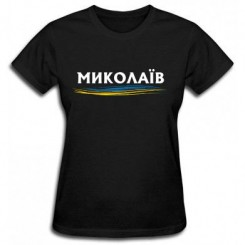 Футболка жіноча Миколаїв - Moda Print