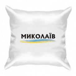 Подушка Миколаїв - Moda Print