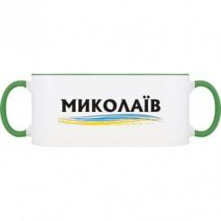 Кружка двокольорова Миколаїв - Moda Print