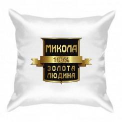 Подушка Николай золотой человек - Moda Print