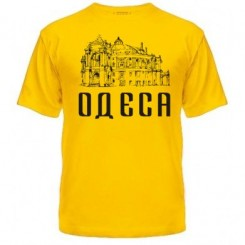 Мужская футболка Одесса - Moda Print