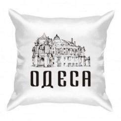 Подушка Одесса - Moda Print