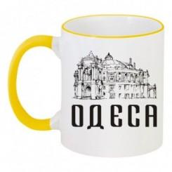 Чашка двухцветная Одесса - Moda Print