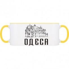 Кружка двокольорова Одеса