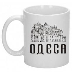 Кружка Одесса - Moda Print