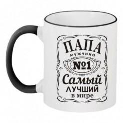 Чашка двокольорова Папа найкращий в світі