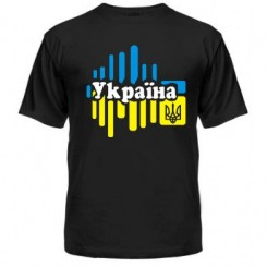 Мужская футболка Патриотическая - Moda Print