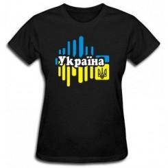 Футболка женская Патриотическая - Moda Print