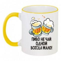 Чашка двухцветная Пиво не чай
