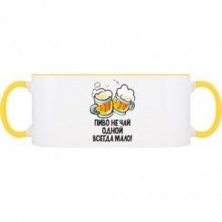 Кружка двухцветная Пиво не чай - Moda Print