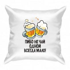 Подушка Пиво не чай - Moda Print