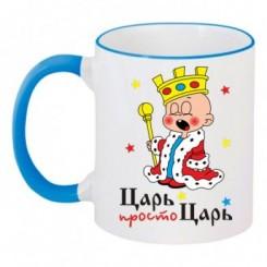 Чашка двухцветная Просто Царь - Moda Print