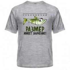 Мужская футболка Размер имеет значение - Moda Print