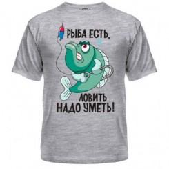 Мужская футболка Рыба есть - Moda Print