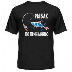Мужская футболка Рыбак по призванию - Moda Print