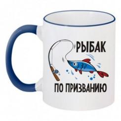 Чашка двухцветная Рыбак по призванию