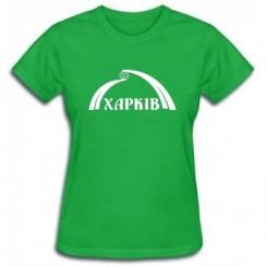 Футболка женская с сувениром Харькова