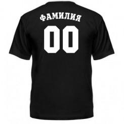 Мужская футболка с фамилией и номером