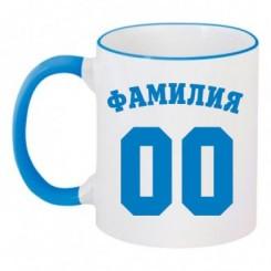 Чашка двухцветная с фамилией и номером - Moda Print