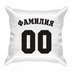 Подушка с фамилией и номером - Moda Print