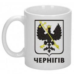 Чашка з Гербом Чернігова - Moda Print