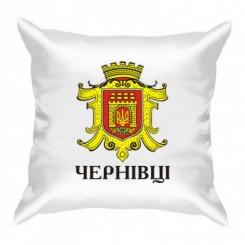 Подушка з Гербом Чернівців - Moda Print