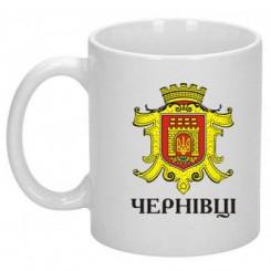 Чашка з Гербом Чернівців - Moda Print