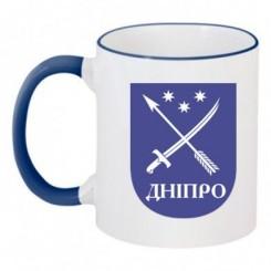 Чашка двокольорова з Гербом Дніпра - Moda Print