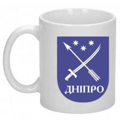 Чашка з Гербом Дніпра - Moda Print