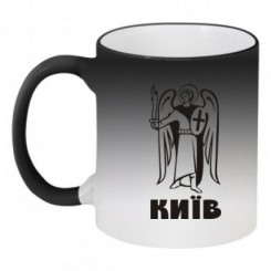Кружка-хамелеон с Гербом Киева - Moda Print