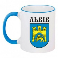 Чашка двокольорова з Гербом Львова - Moda Print