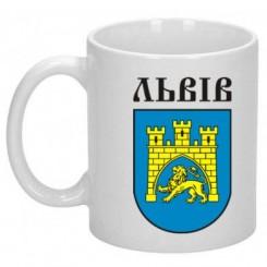 Чашка з Гербом Львова - Moda Print