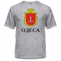 Мужская футболка с Гербом Одессы - Moda Print