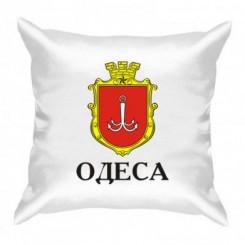 Подушка з Гербом Одеси - Moda Print