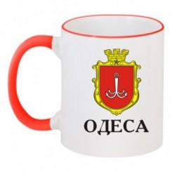 Чашка двухцветная с Гербом Одессы - Moda Print
