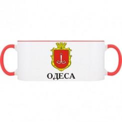 Кружка двухцветная с Гербом Одессы - Moda Print
