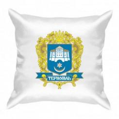Подушка з Гербом Тернополя - Moda Print