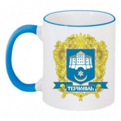 Чашка двокольорова з Гербом Тернополя - Moda Print