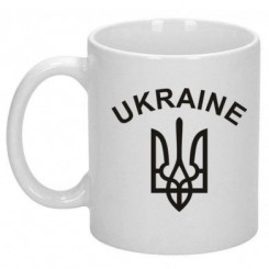Кружка с Гербом Украины и надписью - Moda Print